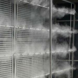 precooling airconditioning